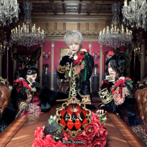 Royal Scandal 『Q&A -Queen and Alice-』King盤の画像