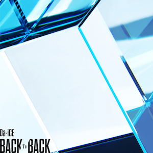 Da-iCE『BACK TO BACK』【初回限定盤A(CD+DVD)】の画像