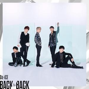 Da-iCE『BACK TO BACK』【mu-moショップ限定盤(CD Only)】の画像