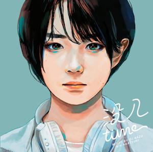 暁月凛 『没入time mixed by DJ 和』の画像