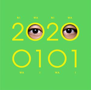 香取慎吾『20200101』【通常BANG! (CD)】の画像