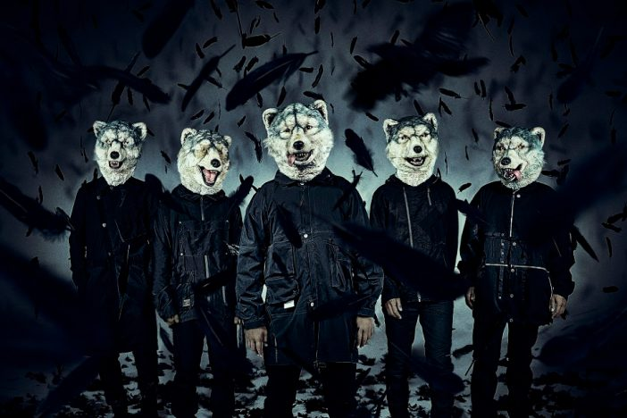 MAN WITH A MISSION、新曲「Change the World」が2020 NHKサッカーテーマに