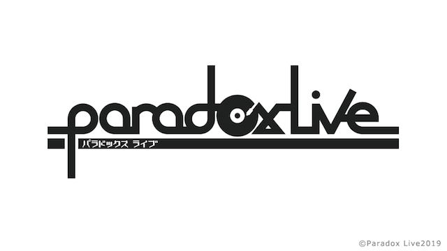 『Paradox Live』ロゴの画像