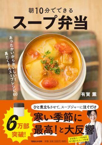キッチン レシピ ぬ て