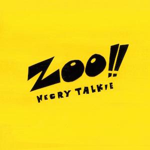 『ZOO!!』(初回生産限定盤)の画像