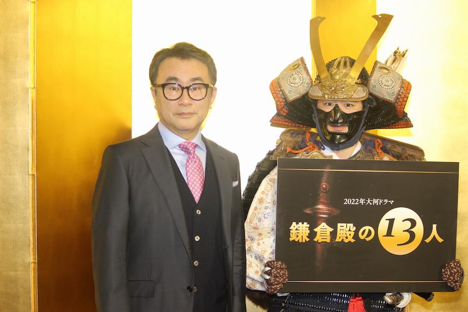 13 の 鎌倉 人 殿