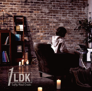 『1LDK』(通常盤)の画像