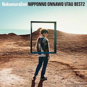 『NIPPONNO ONNAWO UTAU BEST2』(アナログ盤)の画像