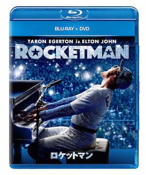 ブルーレイ+DVD<英語歌詞字幕付き>の画像