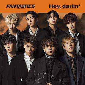 FANTASTICS from EXILE TRIBE『Hey,darlin'』(SG+DVD)の画像