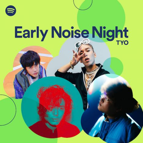 『Spotify Early Noise Night』最新回はLIQUIDROOMで 藤井 風、Vaundy、JP THE WAVY、Momが出演