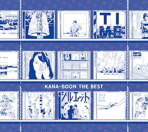 『KANA-BOON THE BEST』初回限定盤の画像