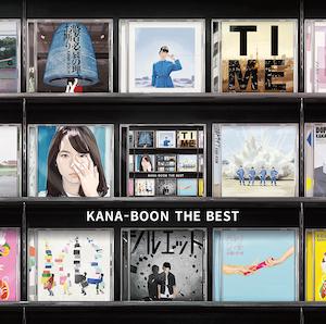 『KANA-BOON THE BEST』通常盤の画像