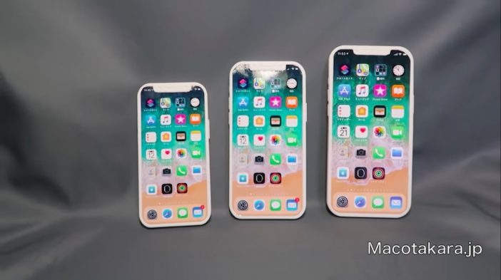 iPhone 12の3Dプリントモックが公開に その信憑性は?