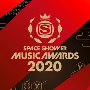『SHOWER MUSIC AWARDS 2020』授賞式、ライブアクトにGEZAN ゲストにaiko、あいみょん、Suchmosらも追加の画像1-2