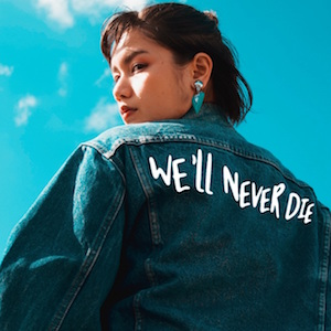 Anly「We'll Never Die」の画像