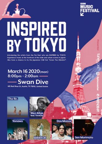 SXSW OFFICIAL SHOWCASE『INSPIRED BY TOKYO』開催 The fin.、Dos Monos、yonawoらがオースティンに集結