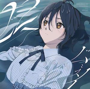 5thシングル『ムズイ』(初回仕様限定盤Type-A)の画像