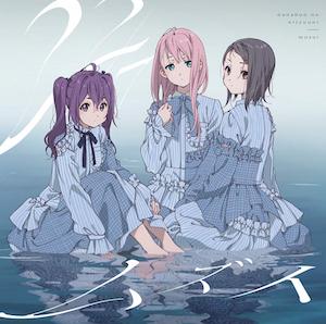 5thシングル『ムズイ』(通常盤)の画像