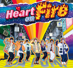 DA PUMP『Heart on Fire』(CD+DVD+VR初回生産限定盤)の画像