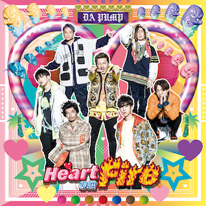 DA PUMP『Heart on Fire』(初回生産限定盤 CD+Blu-ray盤)の画像