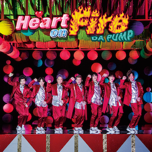 DA PUMP『Heart on Fire』(通常 CD+DVD)の画像