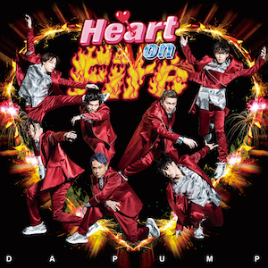DA PUMP『Heart on Fire』(通常 CD盤)の画像