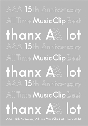 『AAA 15th Anniversary All Time Music Clip Best -thanx AAA lot-』の画像
