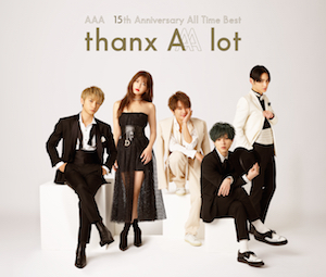 『AAA 15th Anniversary All Time Best -thanx AAA lot-』(通常盤)の画像