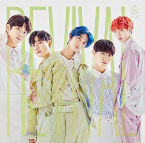 CIX JAPAN 1st Single『Revival』(通常盤A)の画像