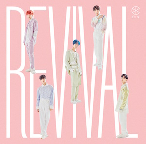 CIX JAPAN 1st Single『Revival』(初回限定盤)の画像