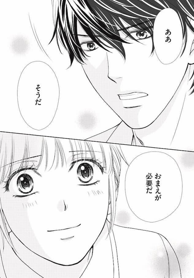 インスタ 恋 つづ 小説 恋つづ 続編