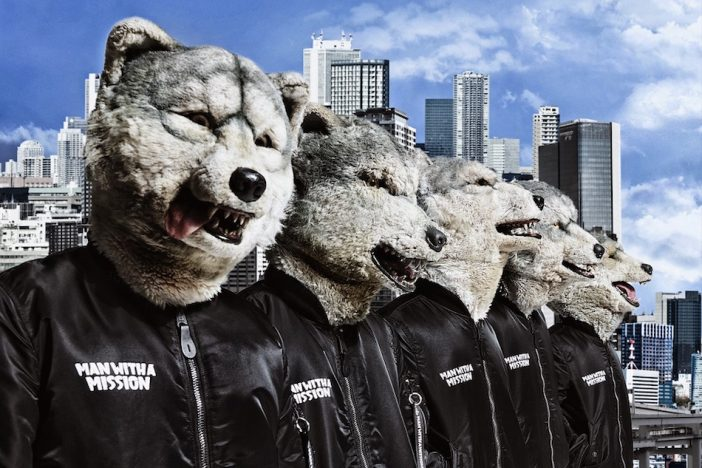 MAN WITH A MISSION、「Change the World」MV公開 先行配信もスタート