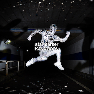KANA-BOON 『スターマーカー』通常盤の画像