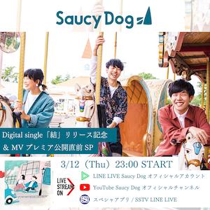 Saucy Dog LINE Informationの画像