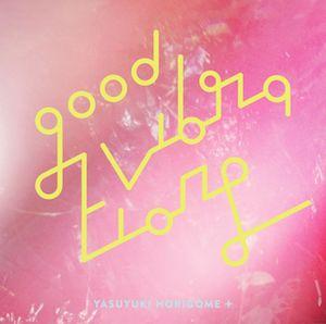 堀込泰行『GOOD VIBRATIONS 2』(CD盤)の画像