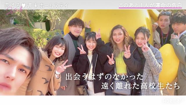 ステ 2020 春 恋 恋ステ2020春の主題歌・エンディング曲・挿入曲の曲名と歌手は?