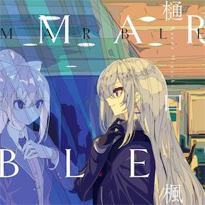 『MARBLE』(初回限定盤)の画像