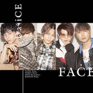 5thアルバム『FACE』(初回盤A)の画像