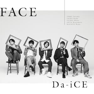 5thアルバム『FACE』(初回盤B)の画像
