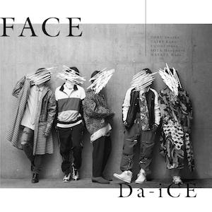 5thアルバム『FACE』(初回盤C)の画像