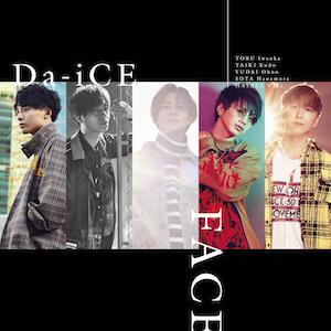 5thアルバム『FACE』(通常盤)の画像