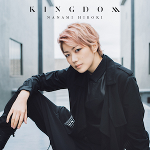 七海ひろき『KINGDOM』(初回限定盤)の画像