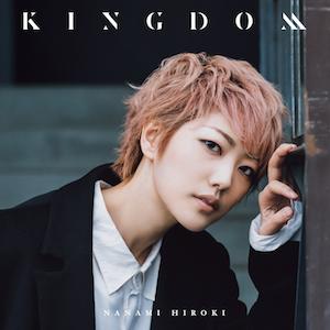 七海ひろき『KINGDOM』(通常盤)の画像