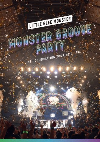 『Little Glee Monster 5th Celebration Tour 2019 ~MONSTER GROOVE PARTY~』(通常盤)の画像