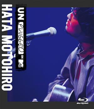 秦 基博『MTV Unplugged: Hata Motohiro』(Blu-ray))の画像