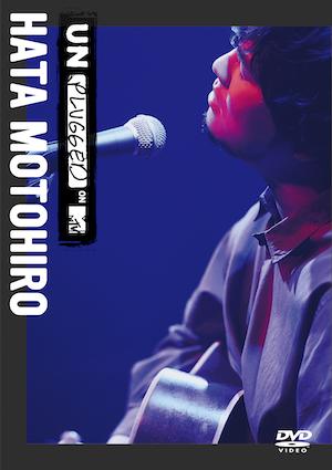 秦 基博『MTV Unplugged: Hata Motohiro』(DVD)の画像