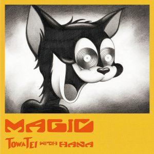 『MAGIC』表ジャケットの画像