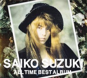 『ALL TIME BEST ALBUM 』 生産限定盤の画像