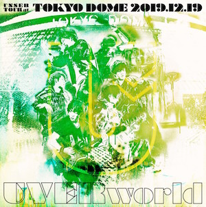 『UNSER TOUR at TOKYO DOME 2019.12.19』【初回生産限定盤】の画像
